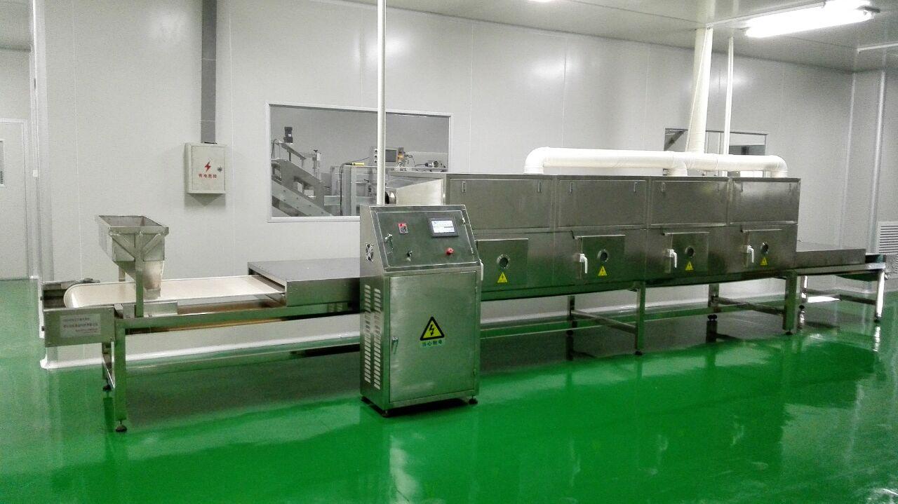 Industrial microwaves dryier